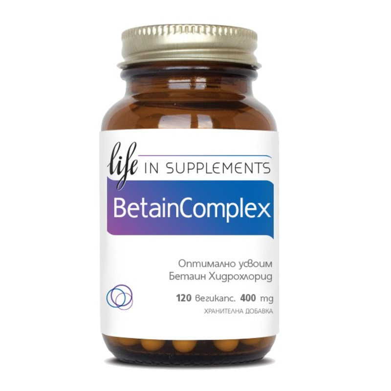 Бетаин Комплекс (BetainComplex) Life in Supplements