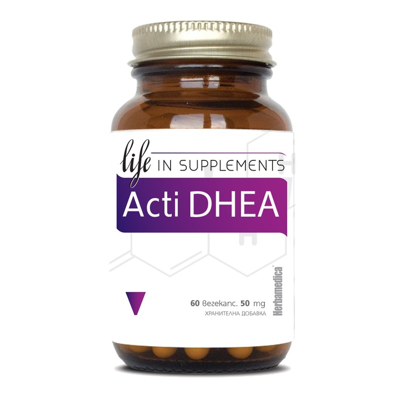 Акти ДХЕА (Acti DHEA) Life in Supplements