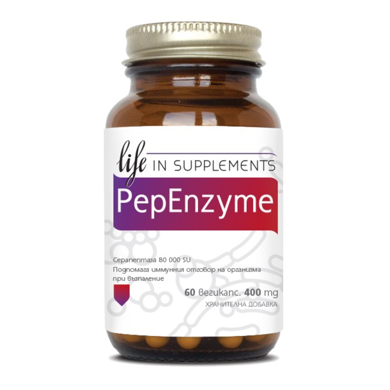 ПепЕнзим (PepEnzyme) Life in Supplements