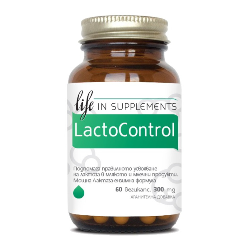 Лакто Контрол (LactoControl) Life in Supplements