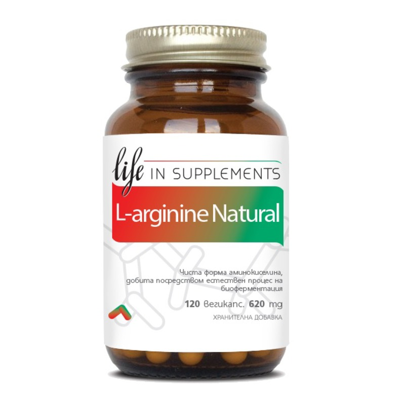 Аргинин Натурал (L-arginine Natural) Life in Supplements