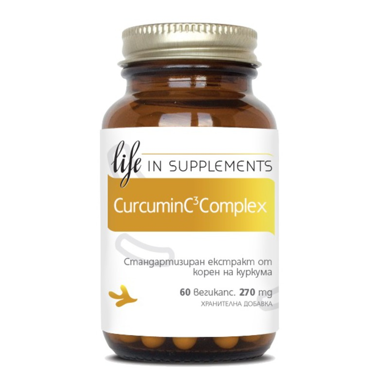 Куркумин C3 Комплекс (Curcumin C3 Complex) Life in Supplements