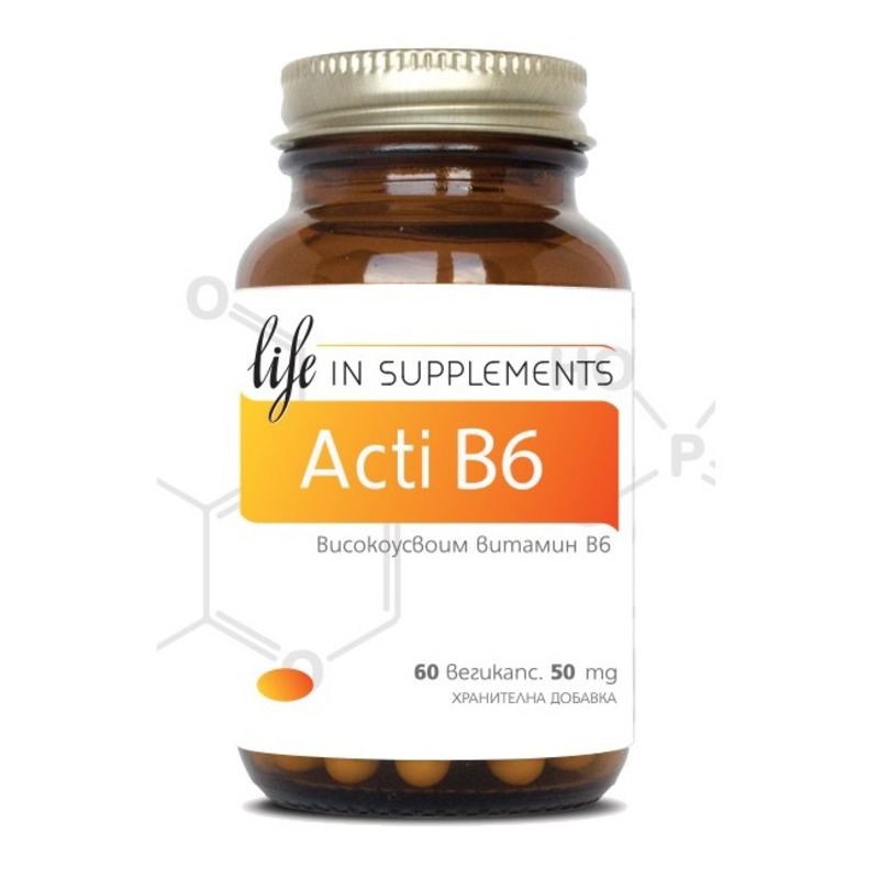 Акти В6 (Acti B6) Life in Supplements