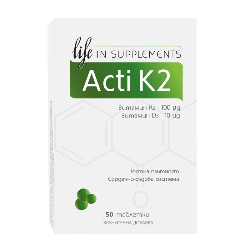 Акти К2 (Acti K2) Life in Supplements