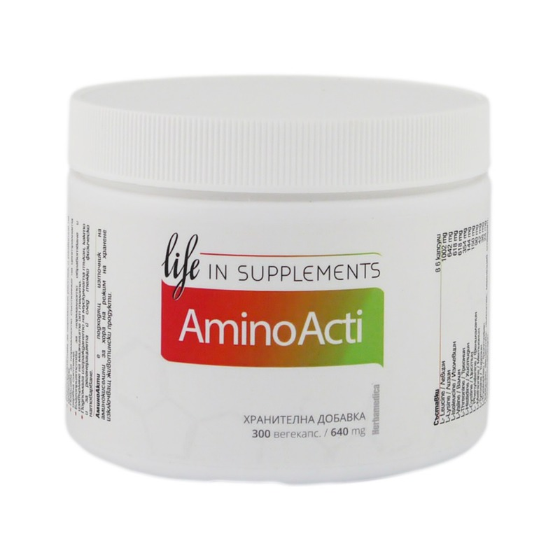 АминоАкти (AminoActi) Life in Supplements