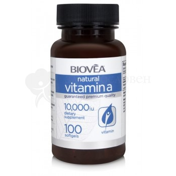 ������� �  BIOVEA  ( VITAMIN A 10,000 IU 100 Softgels ) - �� �������� �� �����